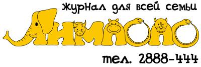 Лимпопо